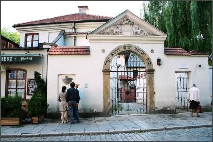 synagoga-remuh-zdjęcie-Laima-Gūtmane